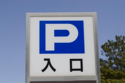 parking-info